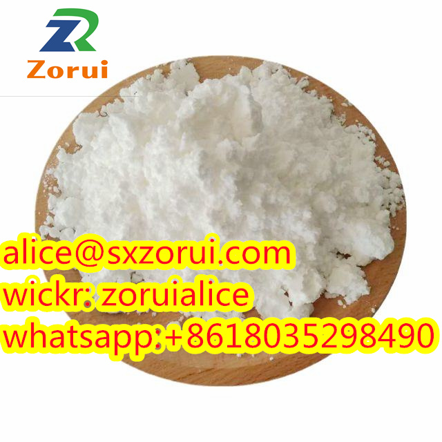 Best Pure Tolvaptan powder CAS NO.150683-30-0 whatsapp:+8618035298490w,Datong,Others,Services,77traders