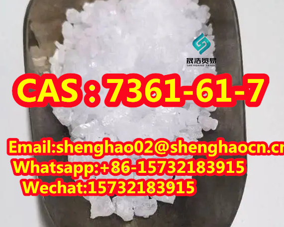 High Purity Hot Sale Xylazine CAS 7361-61-7 with Safe Delivery and Che,shijiazhuang,Services,Health & Beauty,77traders