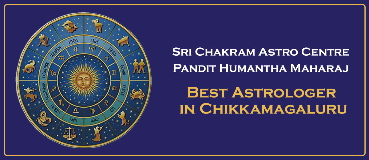 Best Astrologer in Chikmagalur | Famous Astrologer in Chikmagalur,benglore,Services,Other Services,77traders