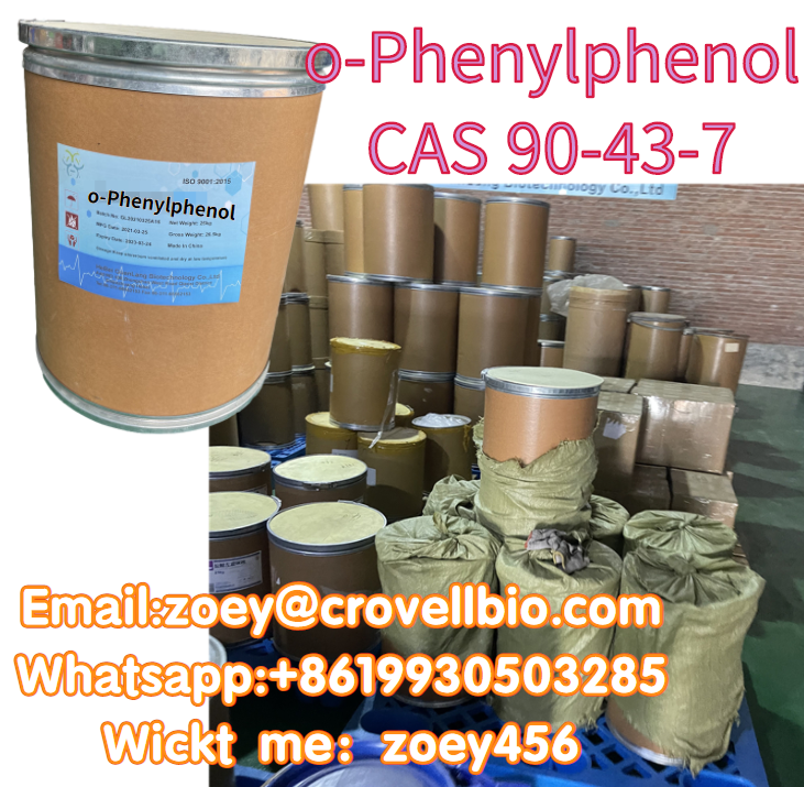 o-Phenylphenol supplier in China / o-Phenylphenol factory manufacture ,Завьялово,Business,Business For Sale,77traders