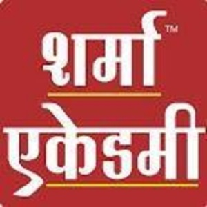 IAS Coaching in Indore,Indore,Books,Books & Magazines,77traders