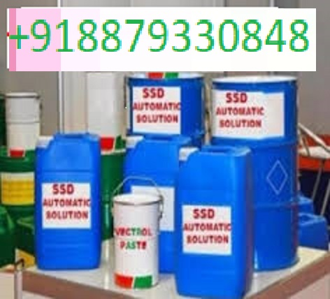 +918879330848 Ssd Chemical Solution,Kozhikode,Books,Books & Magazines,77traders